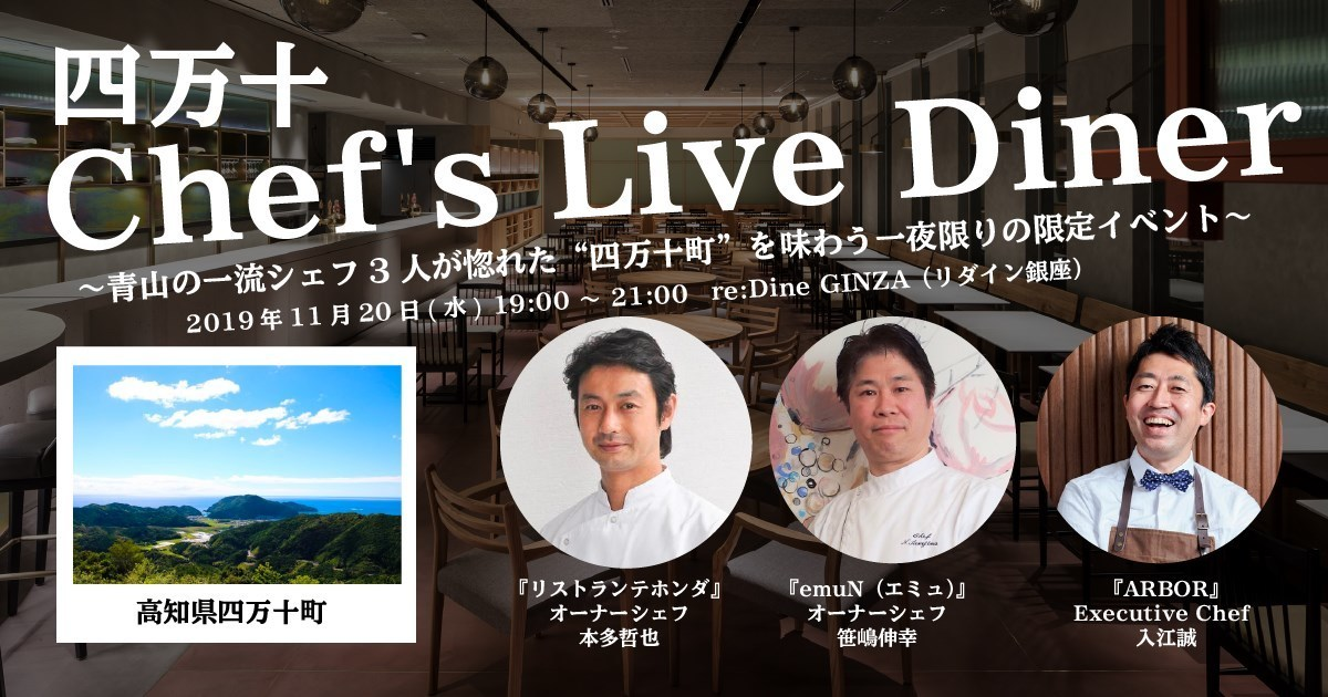 Chef s live diner
